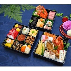 香取市 ふるさと納税 千葉県香取市産 おせち料理 3段重 y-sf