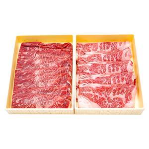 八雲町 ふるさと納税 【のし付】八雲牛すきしゃぶ用1kg(各500g)