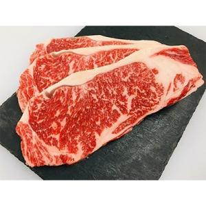 八雲町 ふるさと納税 【のし付】八雲牛サーロイン540g(180g×3枚)
