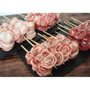 登米市 ふるさと納税 登米産豚肉手打ち串3種と牛肉ロール串 計40本 y-sf