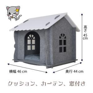 北名古屋市 ふるさと納税 キャットハウス(カーテン、クッション、窓付き)グレー 1個 y-sf