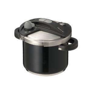 豊中市 ふるさと納税 キッチン・食卓を華やかに演出 オースプラス両手圧力鍋 5L ブラック|y-sf