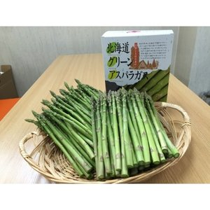 新十津川町 ふるさと納税 グリーンアスパラ2kg S・M(各1kg)