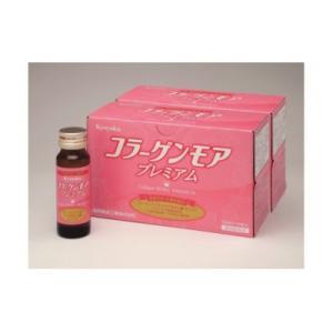 長井市 ふるさと納税 コラーゲンモアプレミアム(美容ドリンク)(10本入×2箱)