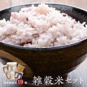 薩摩川内市 ふるさと納税 五ツ星お米マイスターの厳選雑穀米セット A-413|y-sf