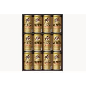 名取市 ふるさと納税 【毎月お届け定期便】地元名取生産 ヱビスビール(350ml×12本)4回お届け
