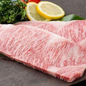 佐賀市 ふるさと納税 佐賀牛高級部位サーロインステーキ