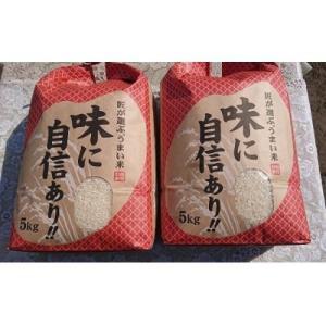当別町 ふるさと納税 【令和2年産】野口農園お米セット10kg「ななつぼし・おぼろづき」
