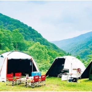 小谷村 ふるさと納税 コールマンセットプラン!国立公園の雨飾高原キャンプ場で手ぶらでキャンプ!|y-sf