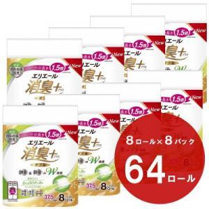 富士宮市 ふるさと納税 エリエール消臭+トイレットティシュー ほのかに香るナチュラルクリアの香り コンパクトダブル 64個|y-sf