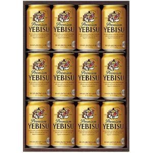 焼津市 ふるさと納税 サッポロ ヱビスビール ギフト【YE3D】(a10-412)