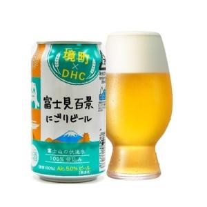 境町 ふるさと納税 「訳あり」完売御礼、好評に応えて!境町×DHCにごりビール!350ml×24 缶|y-sf