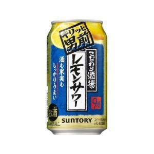 栃木市 ふるさと納税 サントリー こだわり酒場のレモンサワー「キリッと男前」缶1ケース