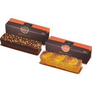 帝国ホテルキッチン パウンドケーキセット 012597 || お菓子 菓子折り 洋菓子 焼き菓子 ス...