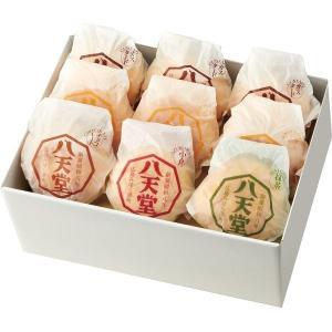 八天堂 プレミアムフローズン くりーむパン (9個) || お菓子 菓子折り 洋菓子 焼き菓子 スイーツ 詰め合わせ