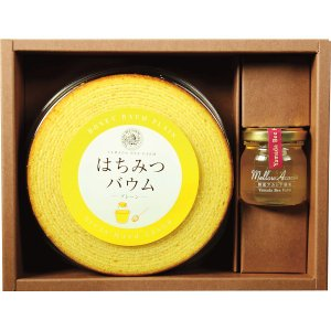 山田養蜂場 はちみつバウムセット 78495 || お菓子 菓子折り 洋菓子 焼き菓子 スイーツ 詰...