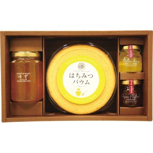 山田養蜂場 はちみつバウムギフト セット 78484 || お菓子 菓子折り 洋菓子 焼き菓子 スイ...