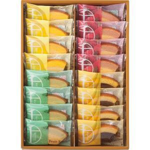銀座千疋屋 銀座フルーツクーヘン PGSー164 || お菓子 菓子折り 洋菓子 焼き菓子 スイーツ...