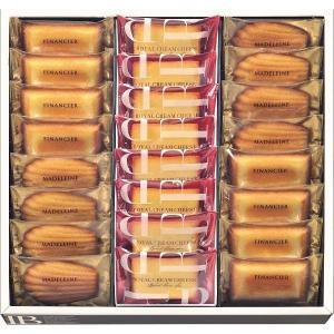 モロゾフ ブロードランド詰合せ MO-2510 || お菓子 菓子折り 洋菓子 焼き菓子 スイーツ ...