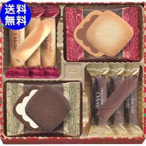 内祝い お返し 手土産 モロゾフ オデット MO-4878 || お菓子 菓子折り 洋菓子 焼き菓子...