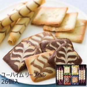 内祝い お返し 手土産 お菓子 ユーハイム リープヘン L10 || 菓子折り 洋菓子 焼き菓子 ク...