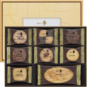 メリーチョコレート サヴール ド メリー SVR-SH || お菓子 菓子折り 洋菓子 焼き菓子 ス...