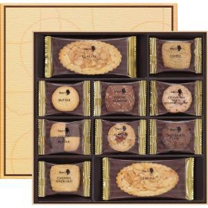 メリーチョコレート サヴール ド メリー SVR-N || お菓子 菓子折り 洋菓子 焼き菓子 スイ...