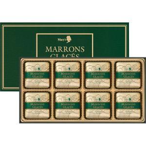 メリーチョコレート マロングラッセ MG‐N || お菓子 菓子折り 洋菓子 焼き菓子 スイーツ 詰...