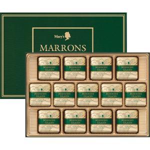 メリーチョコレート マロングラッセ MG‐S || お菓子 菓子折り 洋菓子 焼き菓子 スイーツ 詰...