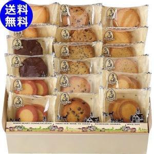 内祝い お返し 手土産 お菓子 ステラおばさんのクッキー ステラおばさん アントステラ ステラズクッ...