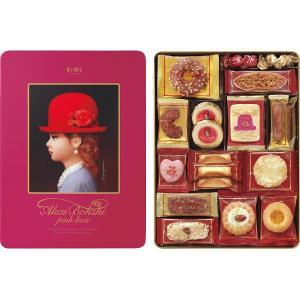 赤い帽子 ピンク 16460 || お菓子 菓子折り 洋菓子 焼き菓子 スイーツ 詰め合わせ