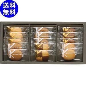内祝い お返し 手土産 神戸トラッドクッキー KTC50 || お菓子 菓子折り 洋菓子 焼き菓子 ...