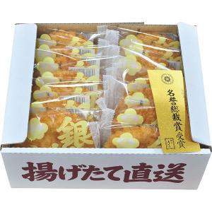 銀座花のれん 銀座餅 (14枚) 銀座餅14枚 || お菓子 菓子折り 和菓子 煎餅 おかき スイーツ 詰め合わせ