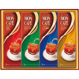 モンカフェ ドリップコーヒー MCQ-15C || ドリンク コーヒー 珈琲 ドリップ 詰め合わせ