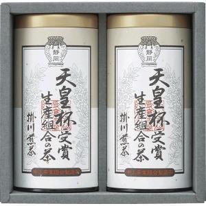 天皇杯受賞生産組合の茶 IAT-25    内祝 飲料 ドリンク 緑茶 日本茶 お茶 食品 ギフト ...