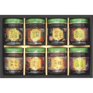 安田の佃煮 小豆島から N-20-S    内祝 珍味 佃煮 漬物 食品 食べ物 グルメ ギフト 贈り物 詰め合わせ