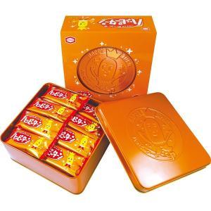 ハッピーターン缶 (24枚) 10066 || お菓子 菓子折り 和菓子 煎餅 おかき スイーツ 詰...
