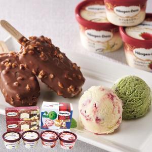 ●191006042/1550413 ●ハーゲンダッツ スーパープレミアムアイスクリームセット ハー...