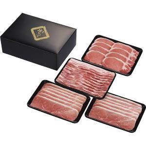 ●鹿児島県産恵味の黒豚 しゃぶしゃぶ用セット ●おいしさに磨きをかけてきた鹿児島の黒豚。淡いピンク色...