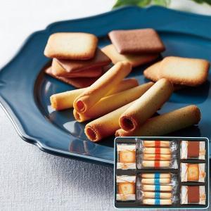 お歳暮 送料無料 お年賀 冬ギフト お菓子 スイーツ 洋菓子 詰め合わせ ヨックモック バラエティーギフトM YBG-30