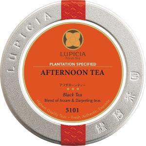 ●192021037/1552339 ●ルピシア アフタヌーンティー ●ルピシアのお茶はすべて、食品...