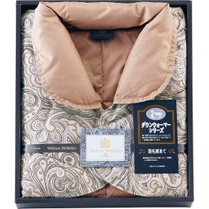 ウィリアムバークレー 羽毛肩当て SWB4003002 || 内祝 寝装品 寝具 ギフト 贈り物 詰め合わせ ポイント10倍
