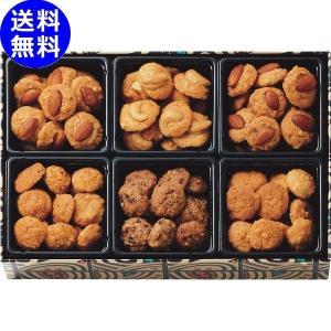 内祝い お返し 手土産 モロゾフ アルカディア MO-4228 || お菓子 菓子折り 洋菓子 焼き...