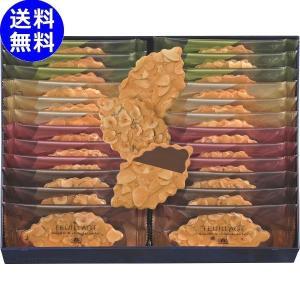 内祝い お返し 手土産 モロゾフ ファヤージュ MO-1218 24個|| お菓子 菓子折り 洋菓子...