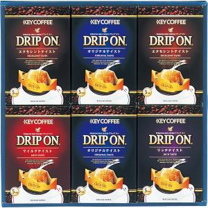キーコーヒー ドリップオンコーヒーギフト (30袋) CAG-30N || ドリンク コーヒー 珈琲...