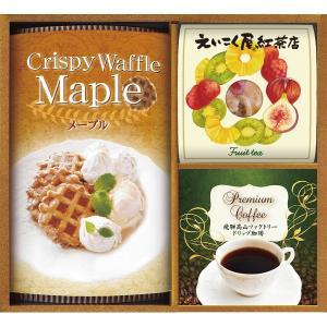 ●192917049/1539953 ●えいこく屋紅茶店&スイーツセット HKEC-20 ●...