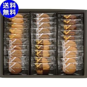 内祝い お返し 手土産 神戸トラッドクッキー KTC100 || お菓子 菓子折り 洋菓子 焼き菓子...