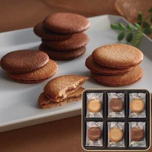 ゴディバ GODIVA ギフト スイーツ クッキー クッキーアソートメント (18枚) 81268 ...