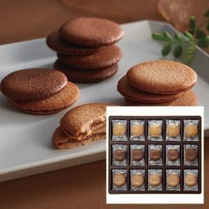 ゴディバ GODIVA ギフト スイーツ クッキー クッキーアソートメント (55枚) 81271 ...