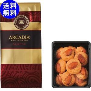内祝い お返し 手土産 モロゾフ アルカディア (アーモンド) MO-4230 || お菓子 菓子折...